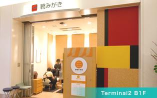 Terminal2 BF1