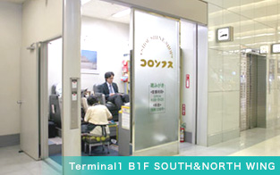 Terminal1 BF1