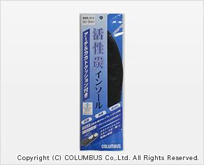クッション活性炭インソール