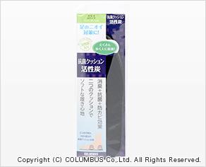抗菌クッション活性炭インソール