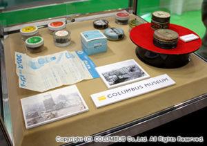 コロンブスの過去の商品を紹介する、「コロンブスミュージアム」
