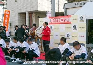 2013年11月22日(金)に台東区アサヒ商店街にて 「ギネス世界記録TM」に挑戦するイベント~くつみがき世界一へ挑戦~を開催致しました!