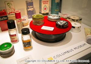 コロンブスの昔懐かしの製品を紹介する第2回「コロンブスミュージアム」を開催