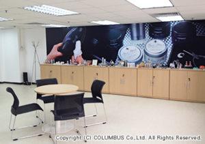 「香港コロンブス」内に、ショールームを開設。