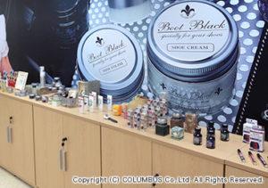 ショールームでは当社の、主要商品をご覧いただけます。