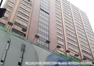 香港コロンブスとショールームが入るビル