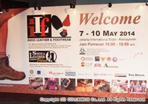 インドネシア当社代理店、コモトレード社が 「インドネシアレザー&フットウェア(ILF)展2014」に出展しました