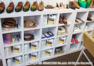 靴への着色サンプルや、その他革製品のサンプル