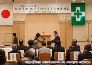 「松戸FACTORY」が安全管理優良事業場に選定されました。