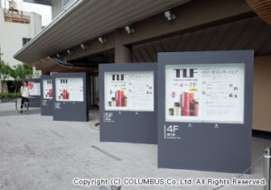『92th Tokyo Leather Fair』に出展致しました。