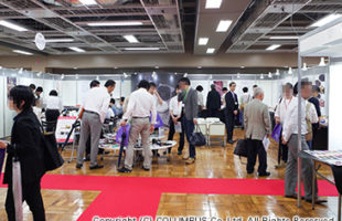 『93th Tokyo Leather Fair』に出展致します。