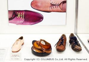 靴のカラーリング見本