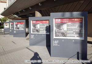 『95th TOKYO LEATHER FAIR』に出展致しました。