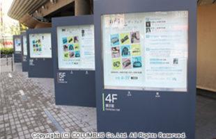 『94th Tokyo Leather Fair』に出展致しました。
