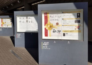 『101th TOKYO LEATHER FAIR』に出展致しました。