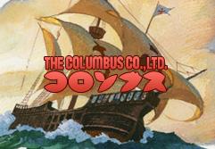 コロンブス オフィシャルBlog