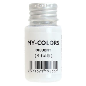MY-COLORS うすめ液